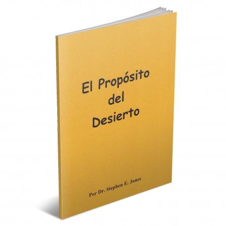 Spanish - The Purpose of Resurrection