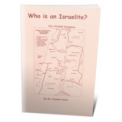 Who is an Israelite?